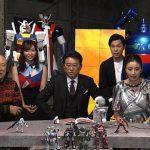 NHK『ニッポンアニメ100 ロボットアニメ大集合』